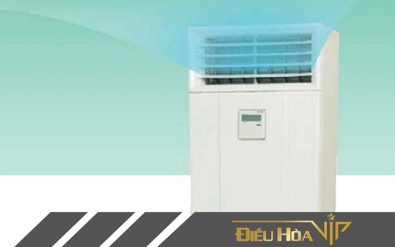 Máy có thể làm lạnh cực nhanh với luồng khí ổn định giúp điều hòa mát mẻ kể cả trong nhưng không gian rộng lớn